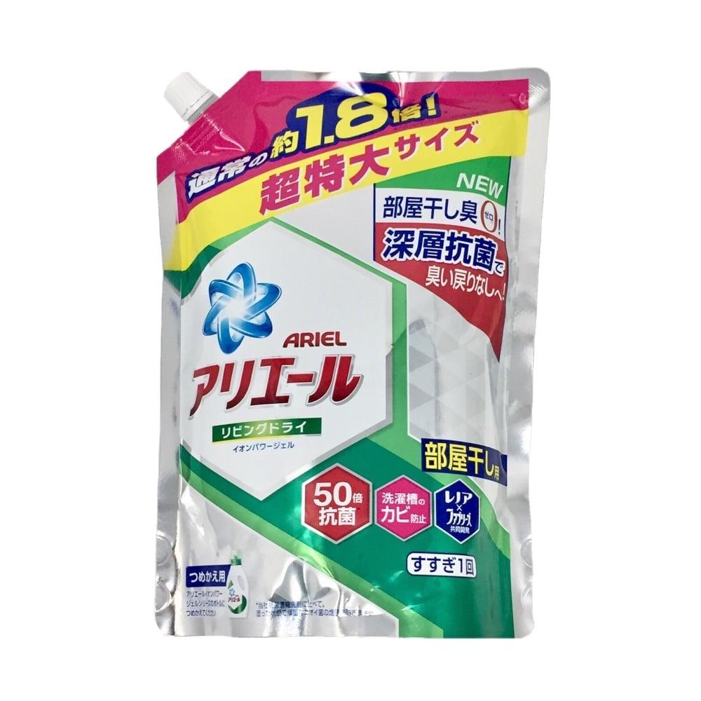 P&G アリエール ジェル リビングドライ つめかえ用 1.26kg 洗濯洗剤