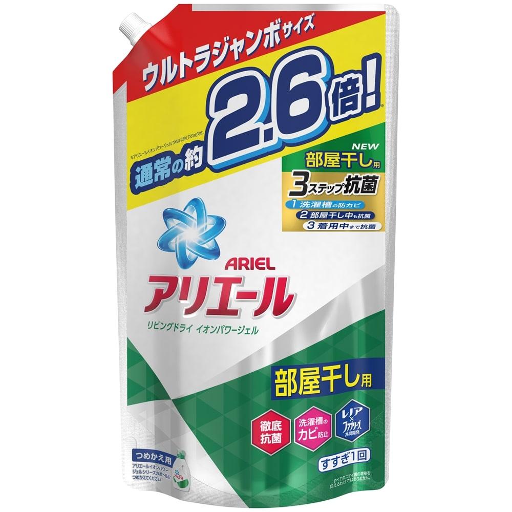 P&G アリエール ジェル リビングドライ つめかえ用 1.9kg 洗濯洗剤
