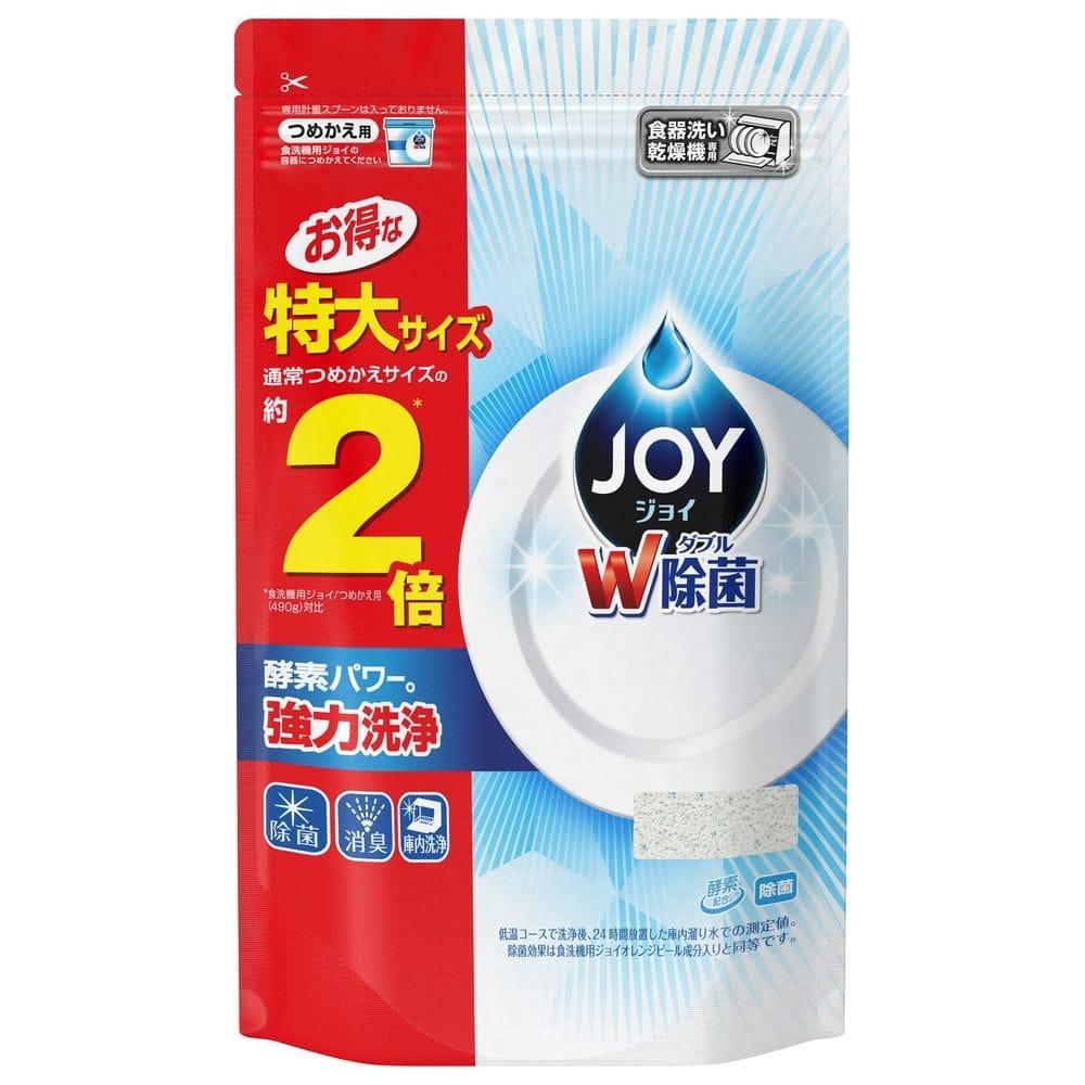 ジョイ ハイウォッシュ 除菌 JOY 詰め替え 930g 1個 食洗機用洗剤 P&G