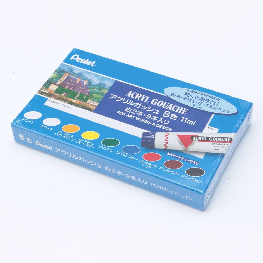 ぺんてる アクリルガッシュ8色セット WXR-8