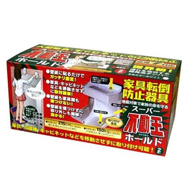スーパー不動王ホールド FFT-011