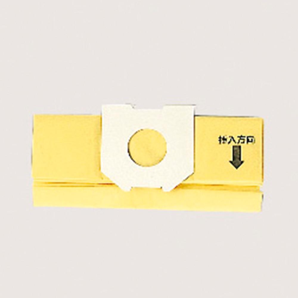 日立 専用交換紙パック SP-15C 1セット 10枚×3パック