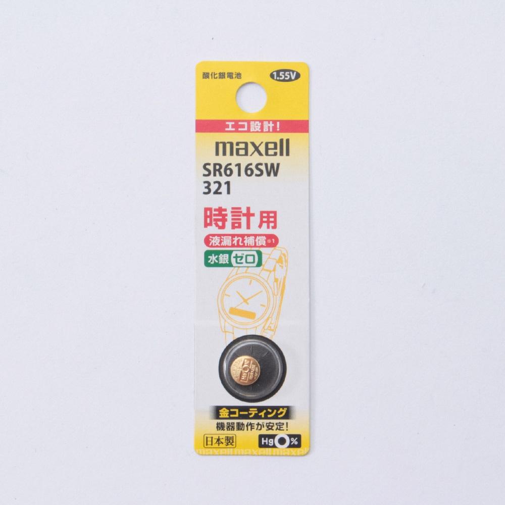SR616SW 1BT A