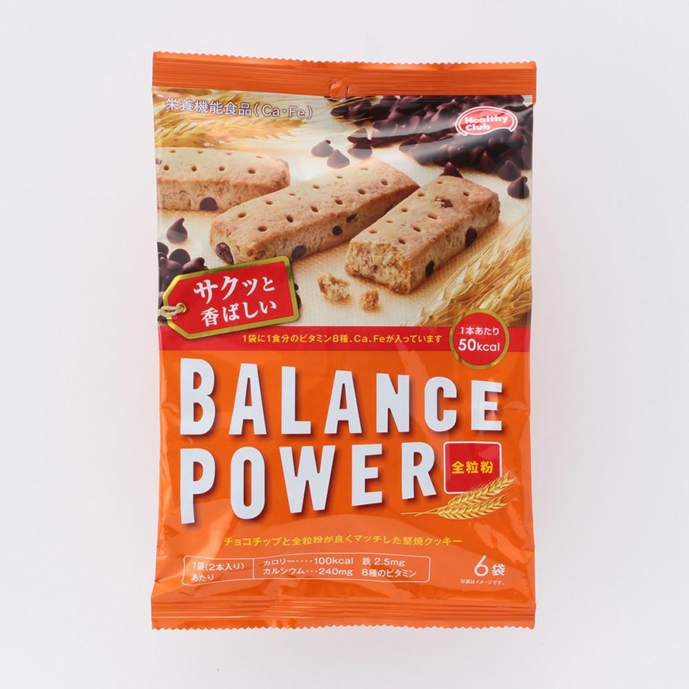 ヘルシークラブ バランスパワー 全粒粉 チョコチップ入り 2本x6袋 40g