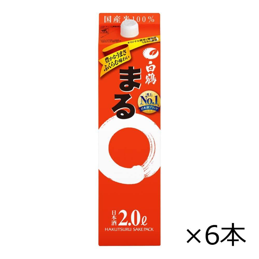 白鶴 サケパック まる 2LX6本