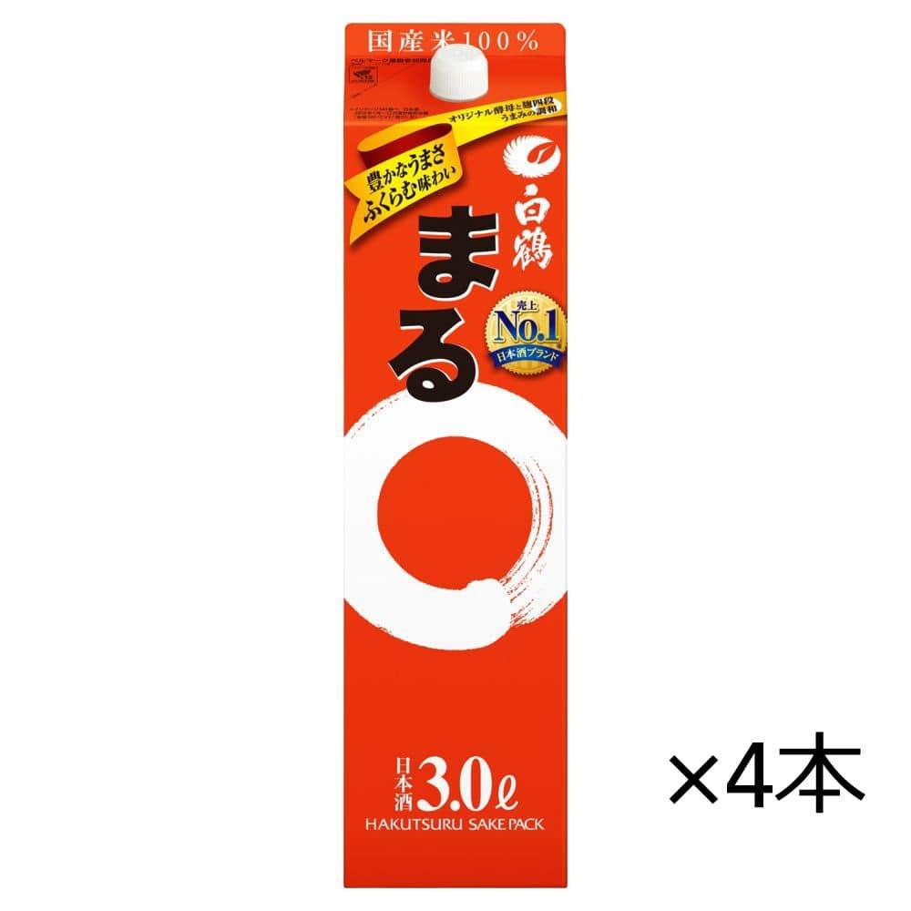 白鶴 サケパック まる 3LX4