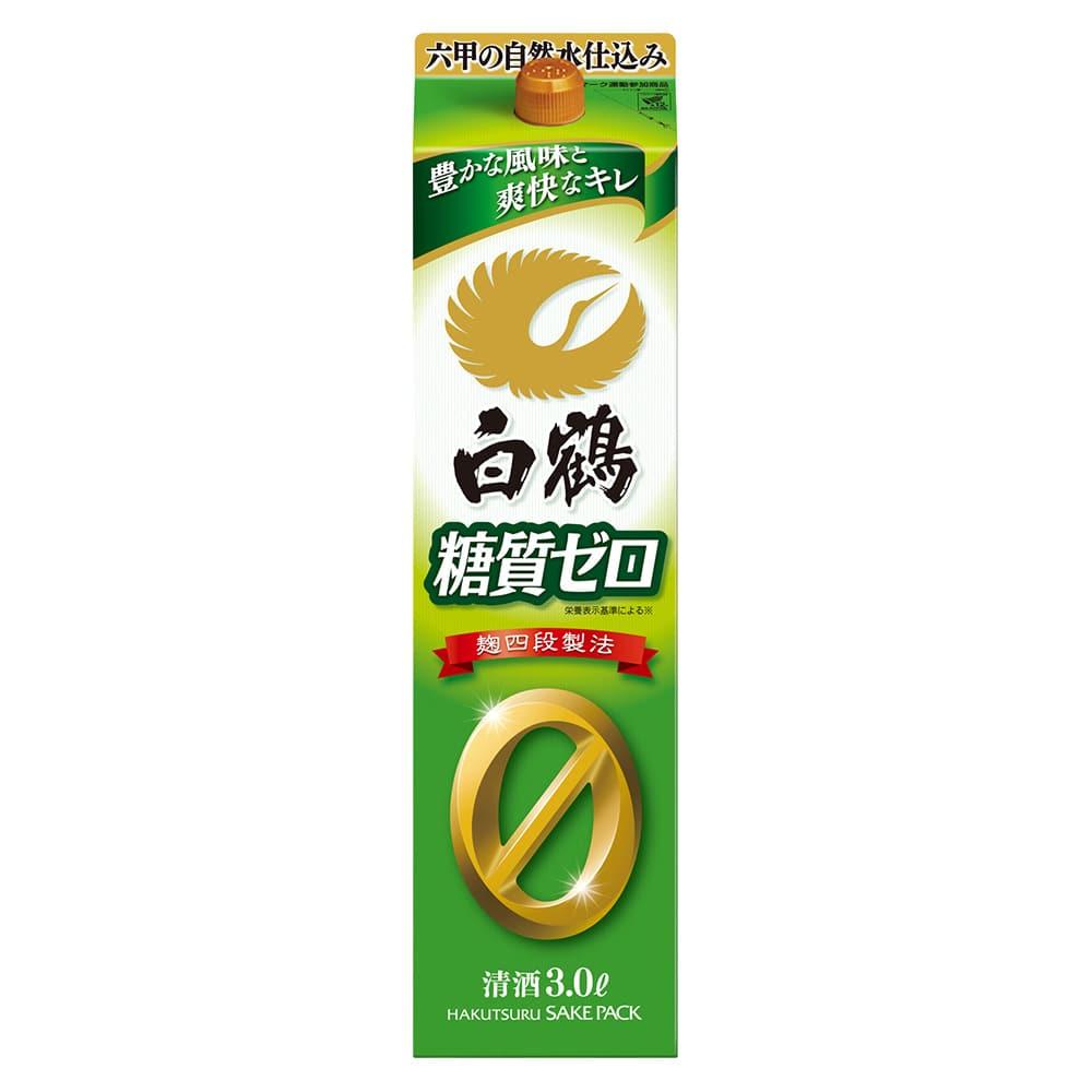 白鶴 サケパック 糖質ゼロ 3000ml
