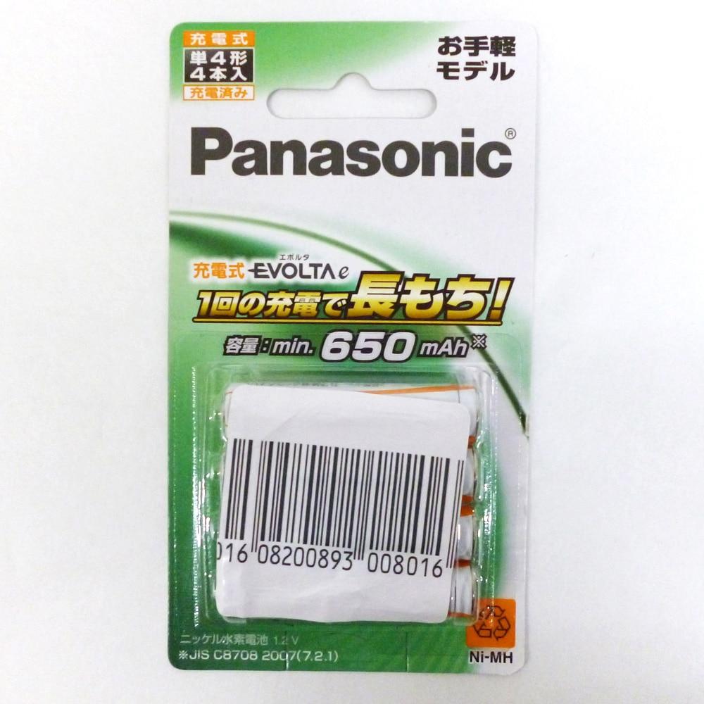 パナソニック エボルタ 充電池 BK-4LLB/4B