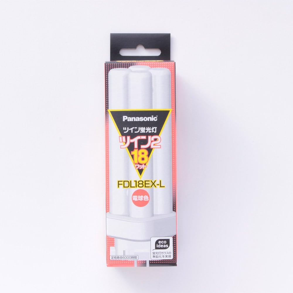 パナソニック ツイン蛍光灯 ツイン2 18ワット 電球色 FDL18EXL