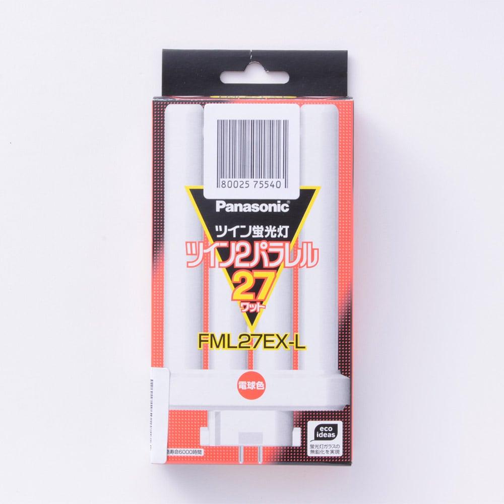 パナソニック ツイン蛍光灯 ツイン2パラレル 27ワット 電球色 FML27EXL