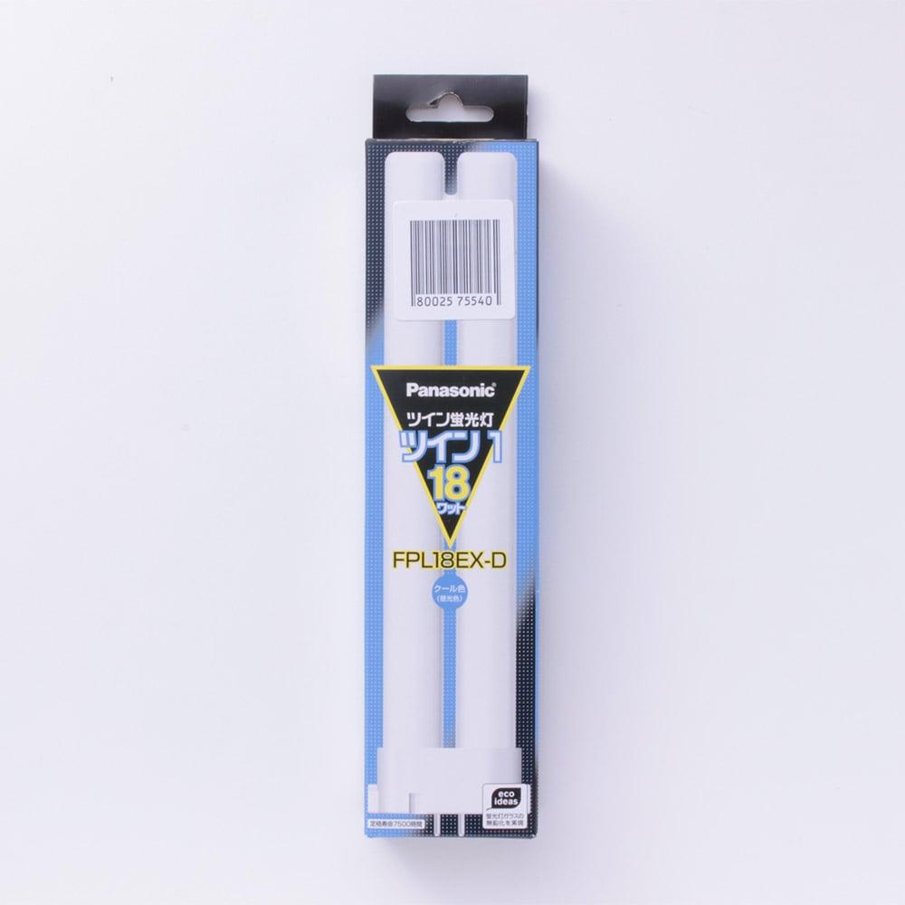 パナソニック ツイン蛍光灯 ツイン1 18ワット クール色(昼光色)  FPL18EXD