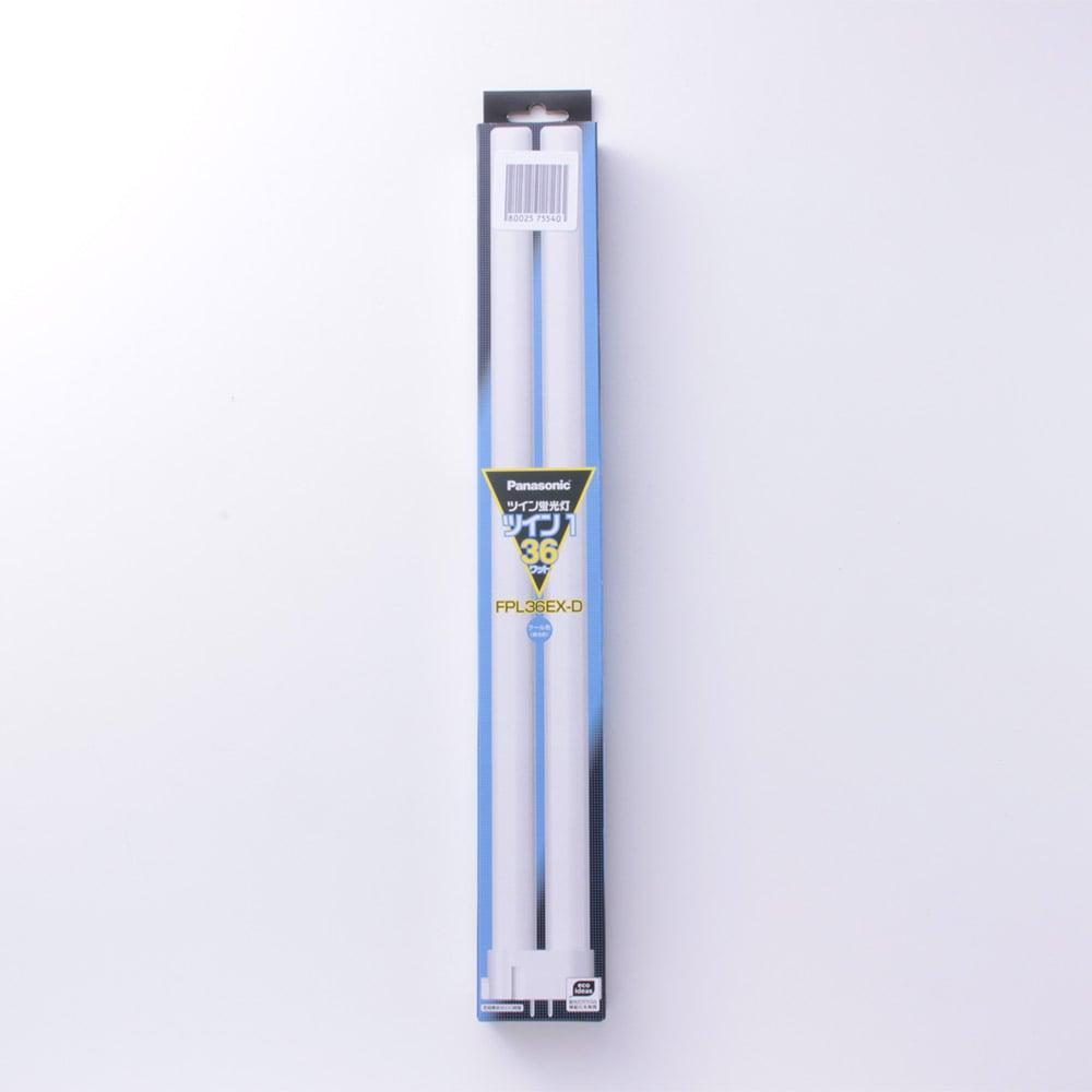 パナソニック ツイン蛍光灯 ツイン1 36ワット クール色(昼光色)  FPL36EXD