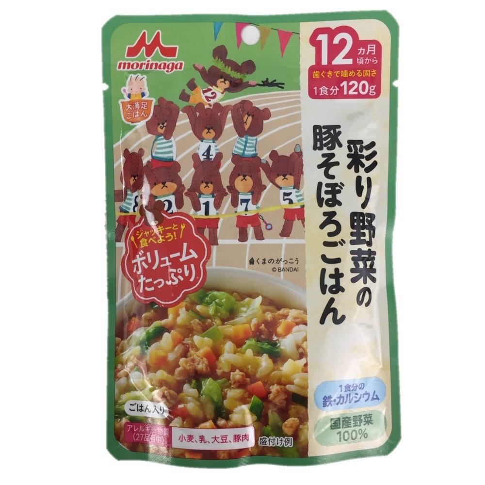 森永乳業 彩り野菜の豚そぼろごはん