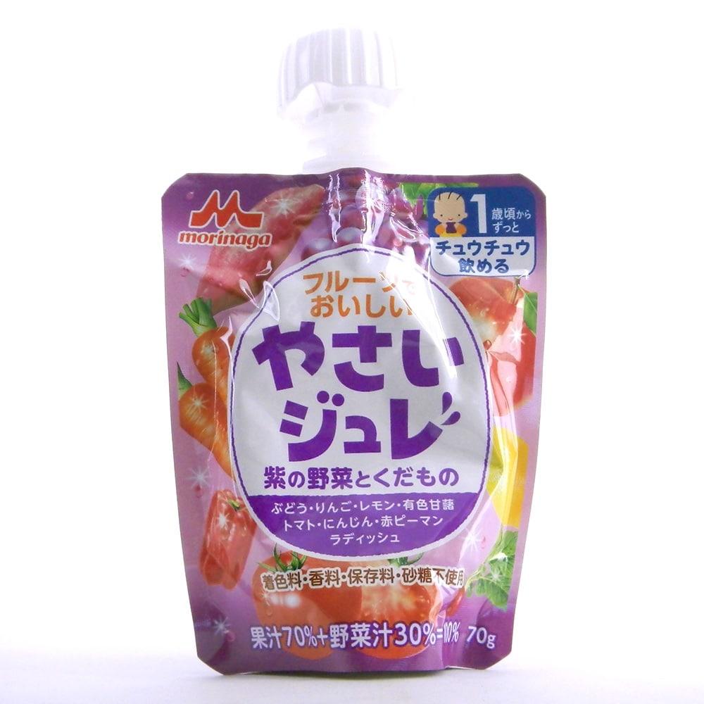 森永乳業 紫の野菜とくだもの70g