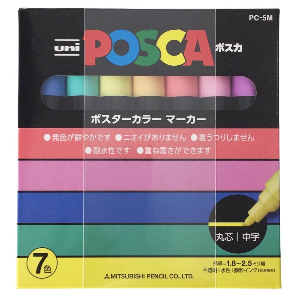 三菱 ユニポスカ 中字丸芯 ナチュラルカラー 7色セット PC−5M