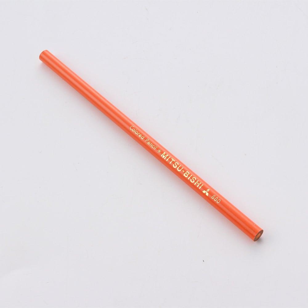 三菱 色鉛筆 単品 No.880(だいだい色)