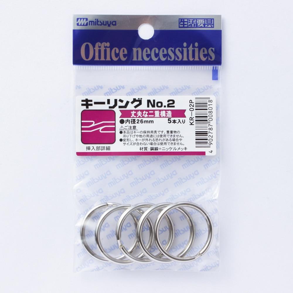 ミツヤ キーリング KRー2P No.2 10パック(50個) (直送品)