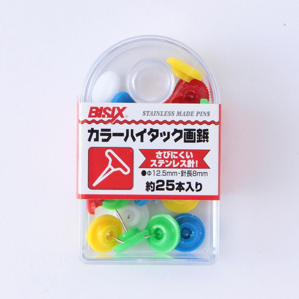 色込BX-1-6-AS