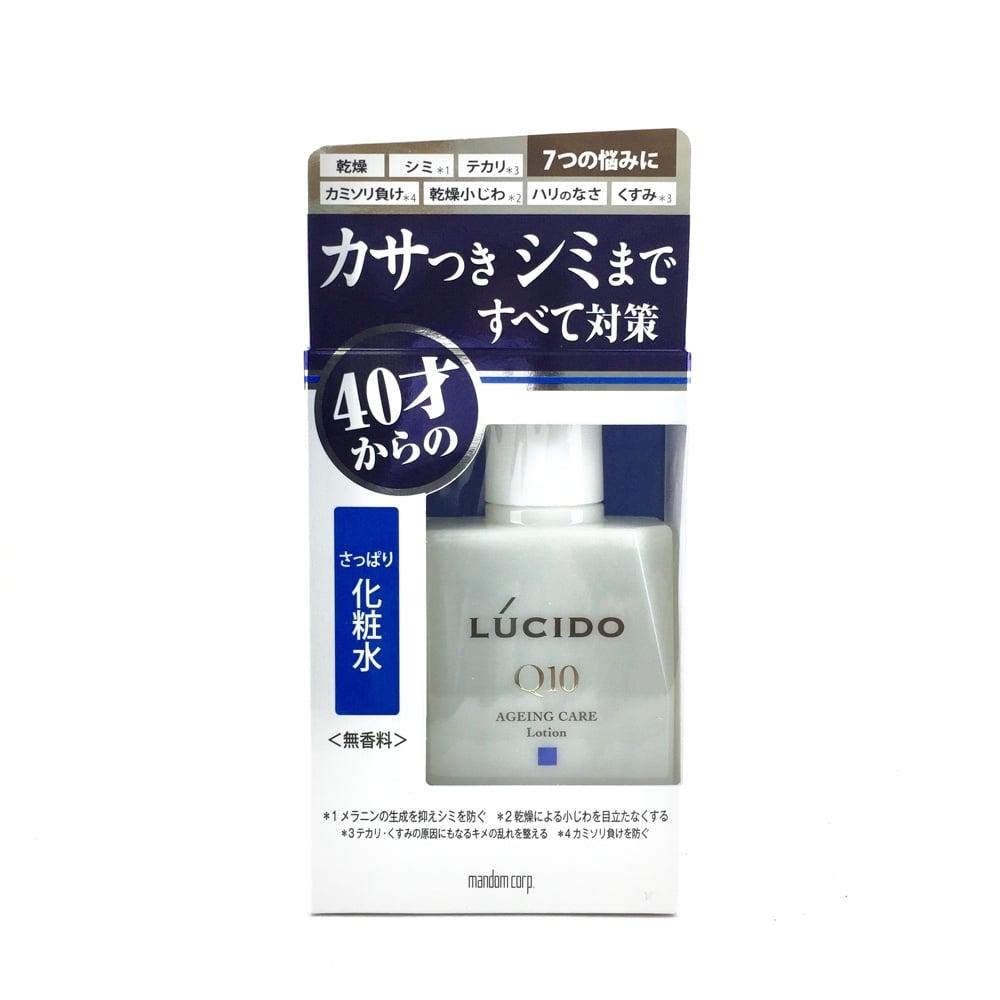 マンダム ルシード 薬用 トータルケア化粧水 110ml