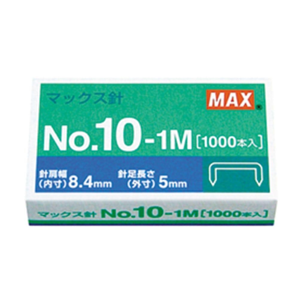 ホッチキス針 No.10-1M