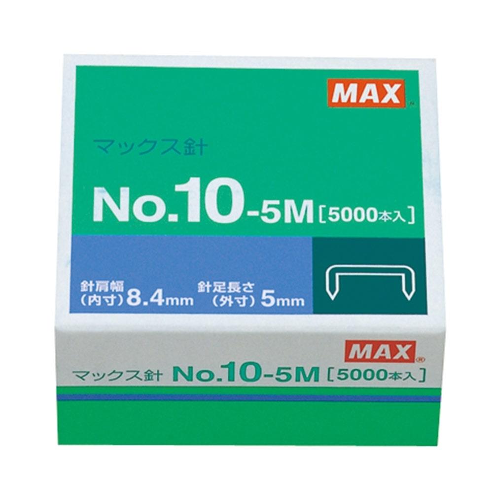 マックス ホッチキス針 No.10-5M 1箱(100本つづり×50)
