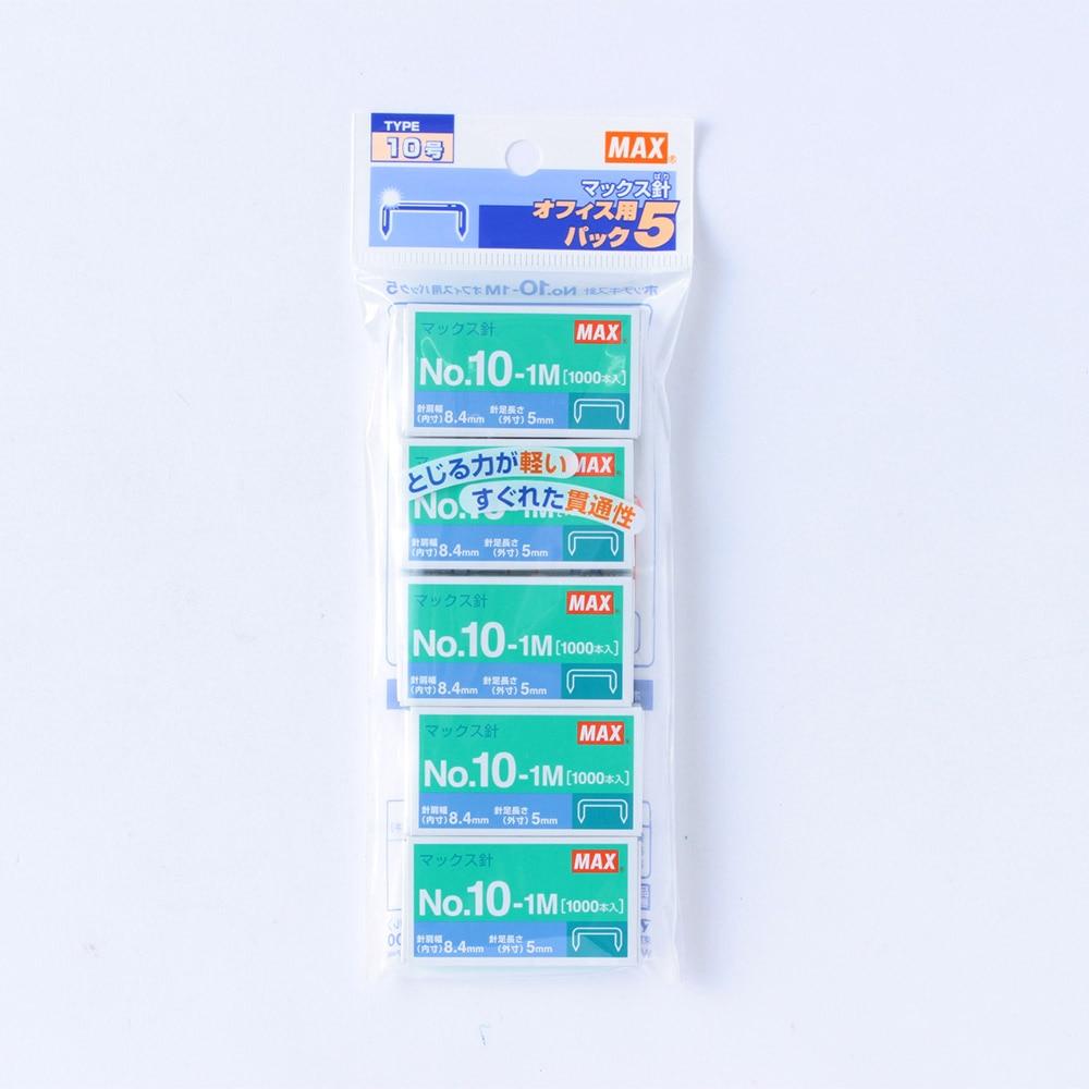 ホッチキス針 No.10-1M 1パック(5箱)