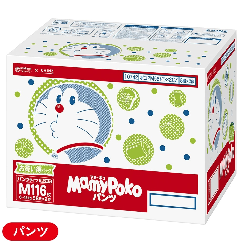 【ケース販売】マミーポコパンツ M 116枚(58枚×2袋) ドラえもん【別送品】