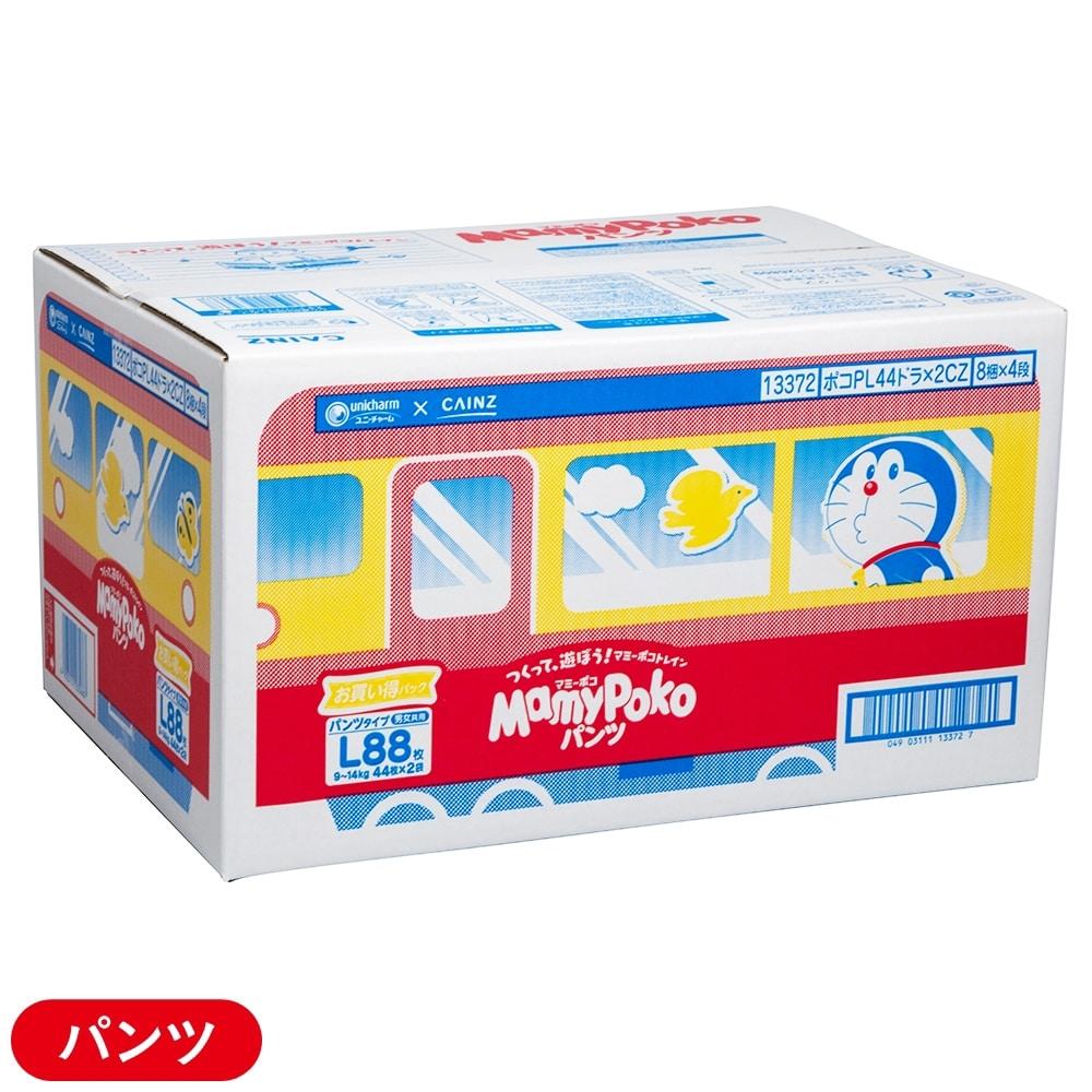 【デザイン展Vol6・ケース販売】マミーポコパンツ L 88枚(44枚×2袋) ドラえもん【別送品】