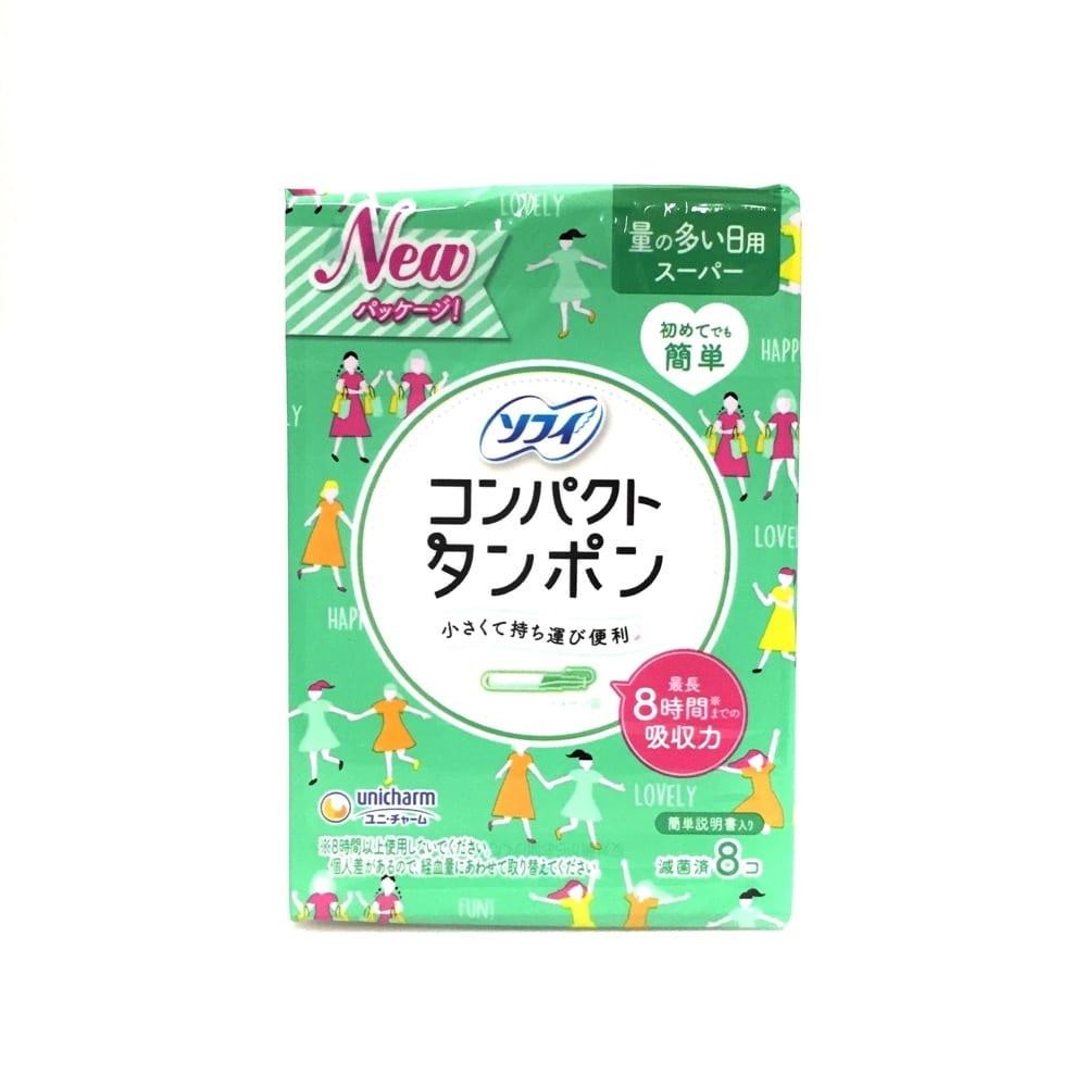 【店舗限定】ユニ・チャーム ソフィ コンパクトタンポン スーパー 8個