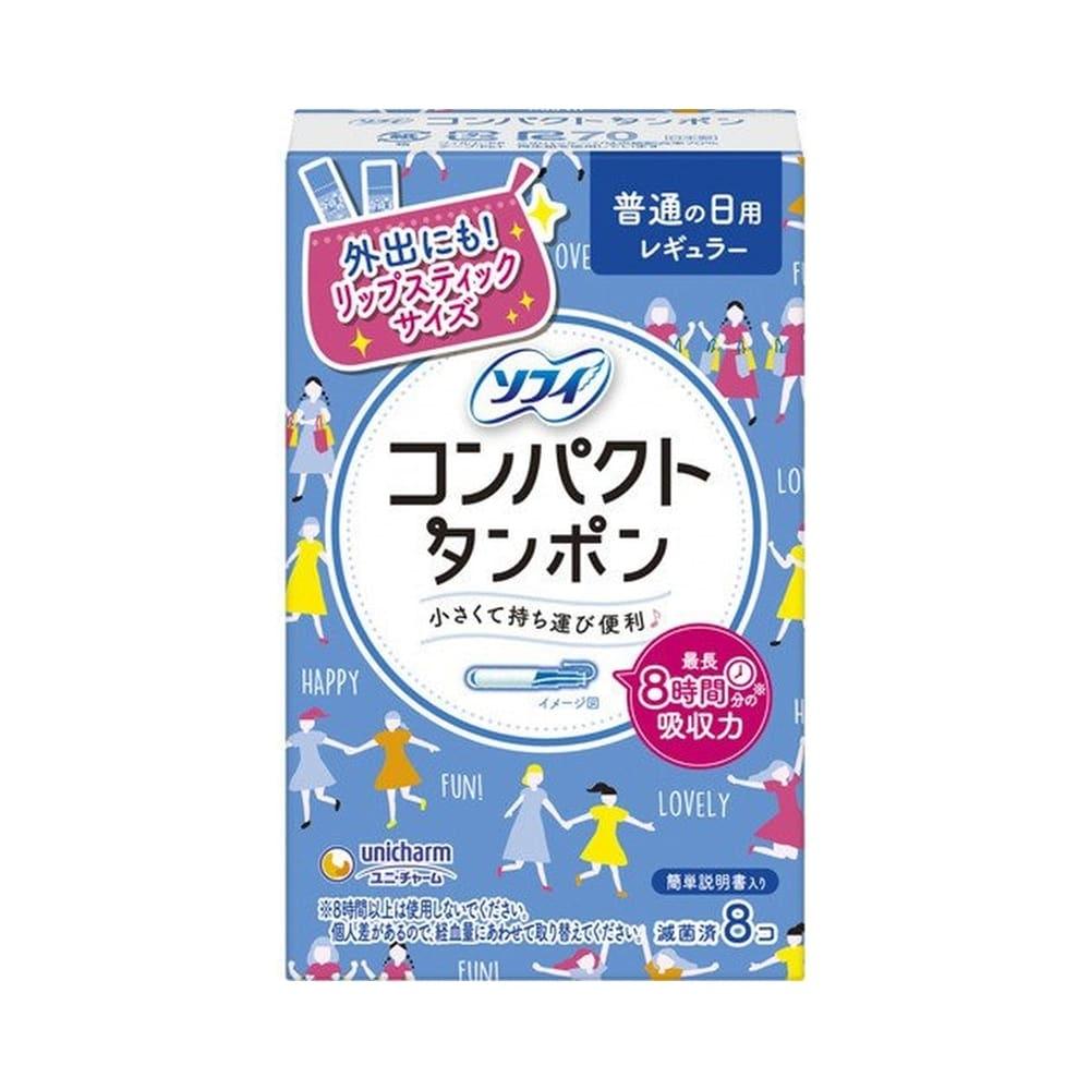 【店舗限定】ユニ・チャーム ソフィ ソフトタンポン コンパクト レギュラー 8個