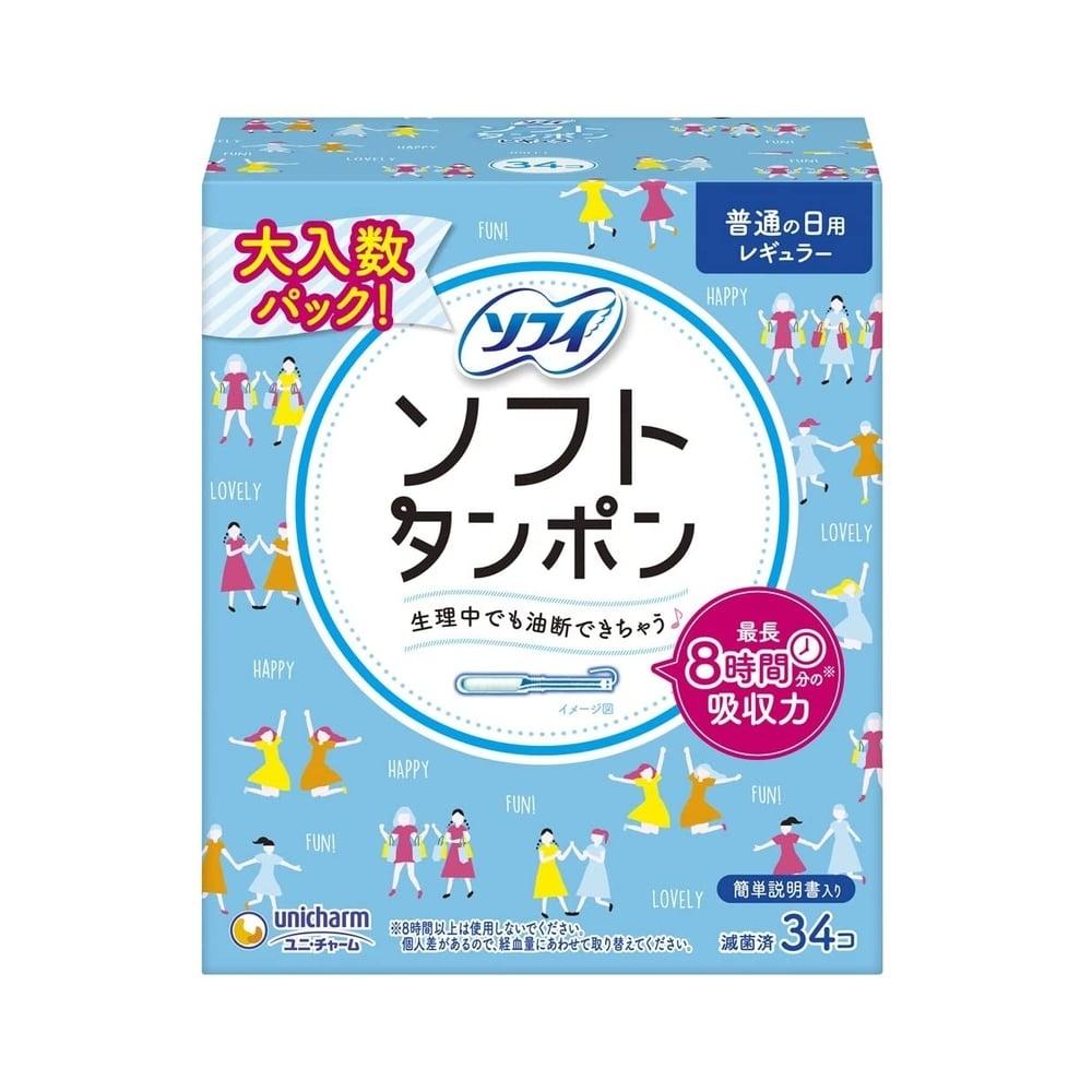 ユニ・チャーム ソフィ ソフトタンポン レギュラー 34個