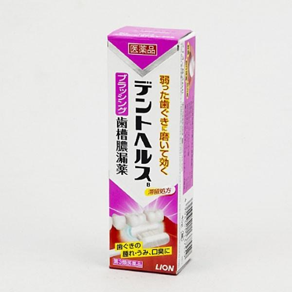 【第3類医薬品】ライオン デントヘルス ブラッシングケア 45g