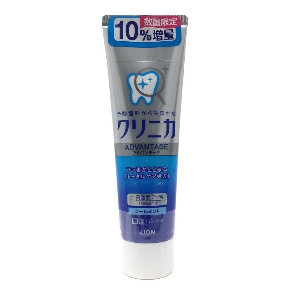 クリニカ アドバンテージ ハミガキ クールミント 10%増量品 ライオン 歯磨き粉