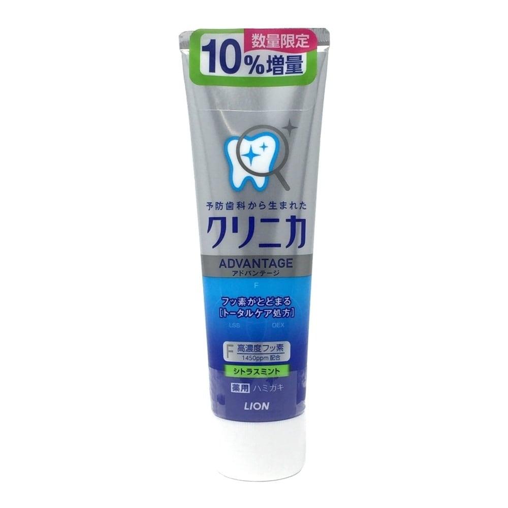 クリニカ アドバンテージ ハミガキ シトラスミント 10%増量品 ライオン 歯磨き粉