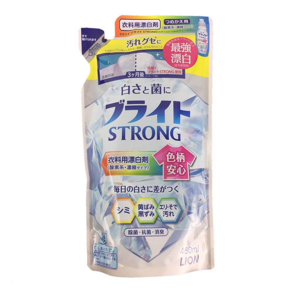 ライオン ブライト STRONG ストロング 詰め替え 480ml 1セット 3個 衣料用漂白剤 ライオン [2679]
