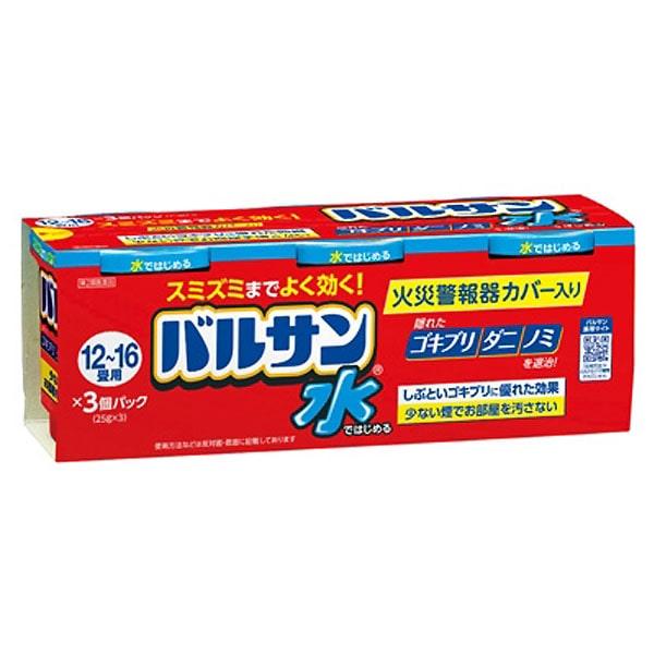 【第2類医薬品】ライオン 水ではじめるバルサン 12-16畳 3個