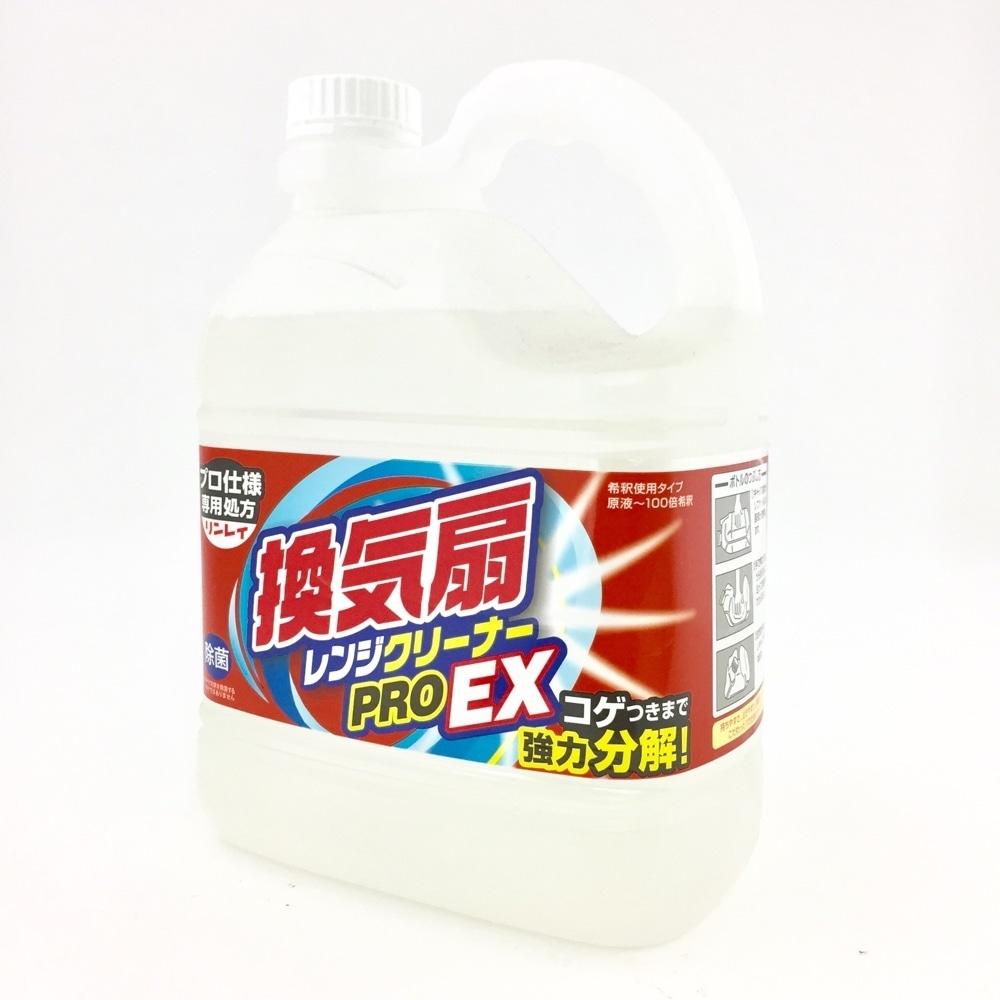 換気扇レンジクリーナー PRO EX