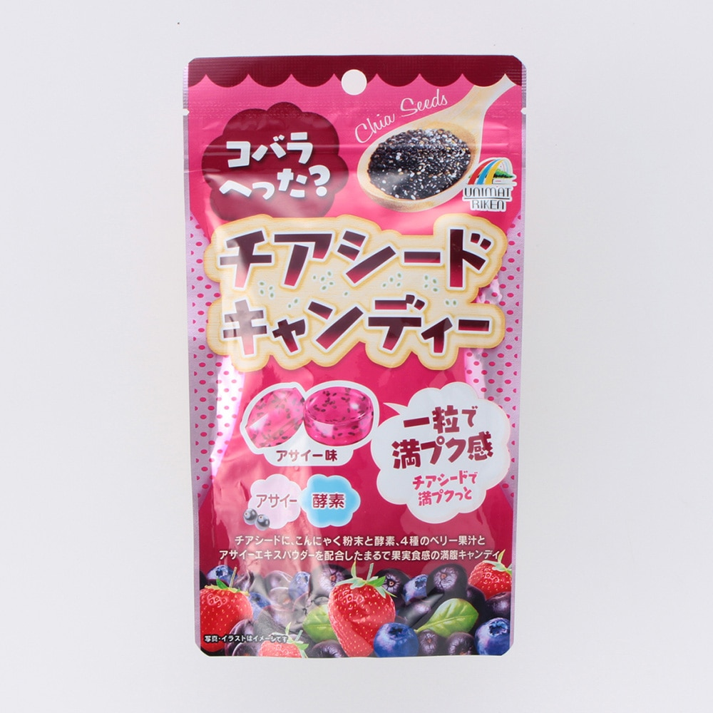 ユニマット スーパーフード チアシードキャンディー アサイー味 10粒