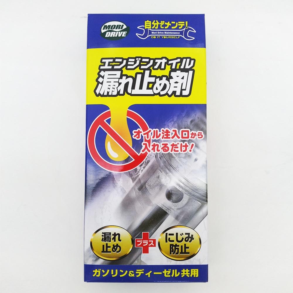 ルート産業 モリドライブ エンジンオイル漏れ止め剤 300ml