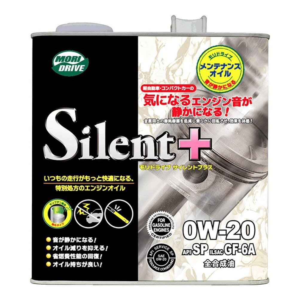 【店舗限定】ルート産業 モリドライブ サイレントプラス 0W-20 3L
