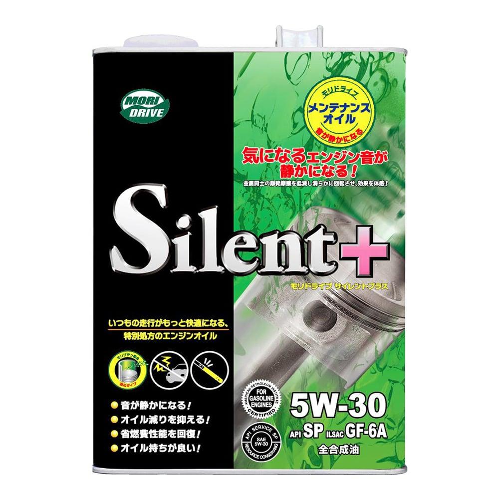 【店舗限定】ルート産業 モリドライブ サイレントプラス 5W-30 4L
