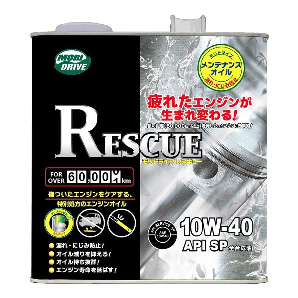 【店舗限定】ルート産業 モリドライブ レスキュー 10W-40 3L