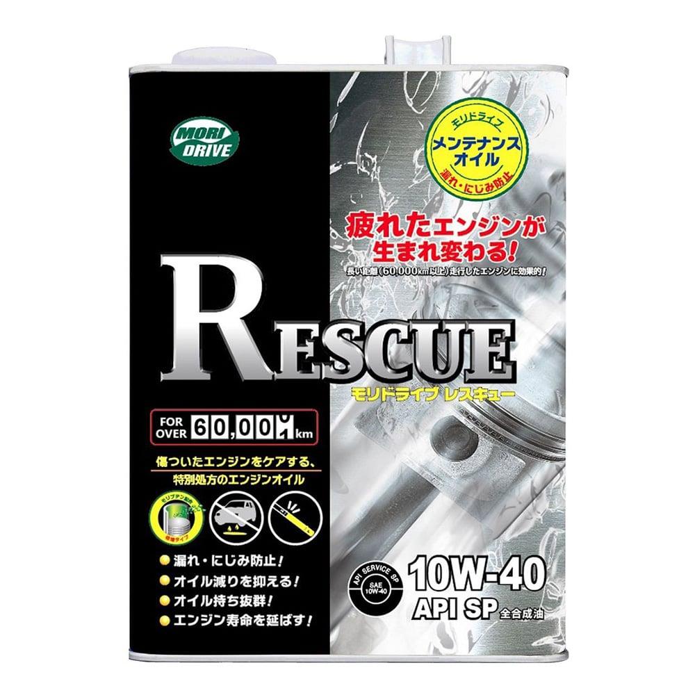 【店舗限定】ルート産業 モリドライブ レスキュー 10W-40 4L
