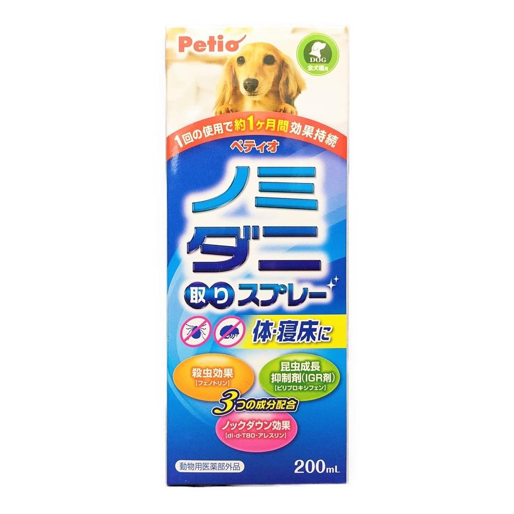 Nノミ・ダニ取スプレー 犬 200ml
