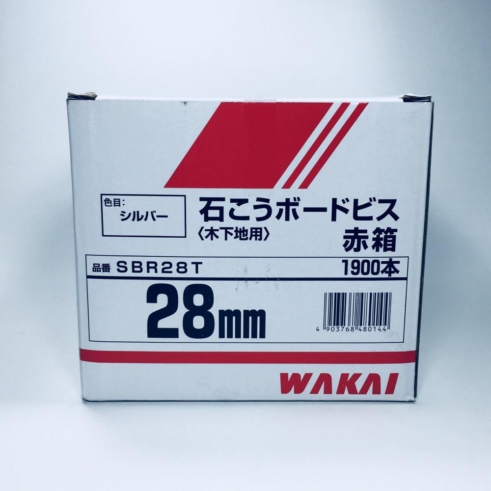 石膏ボードビス 赤箱 28: ねじ・くぎ・針金・建築金物ホームセンター