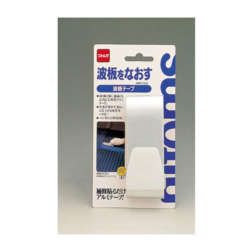 ニトムズ 波板テープ M502
