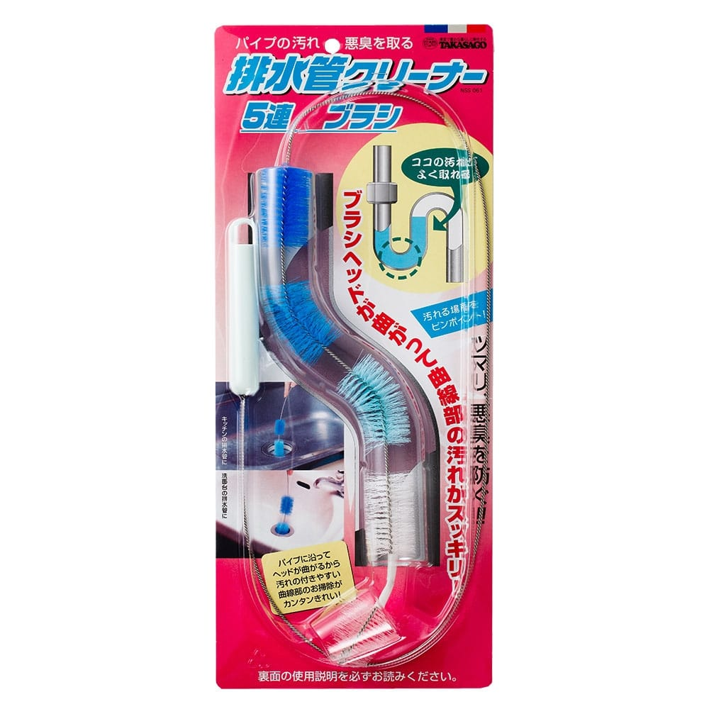 高砂 排水管クリーナー 清掃用品