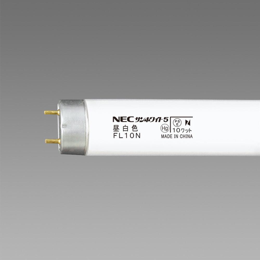 NEC サンホワイト5 直管スタータ形 10W 昼白色 色温度5000K 25本