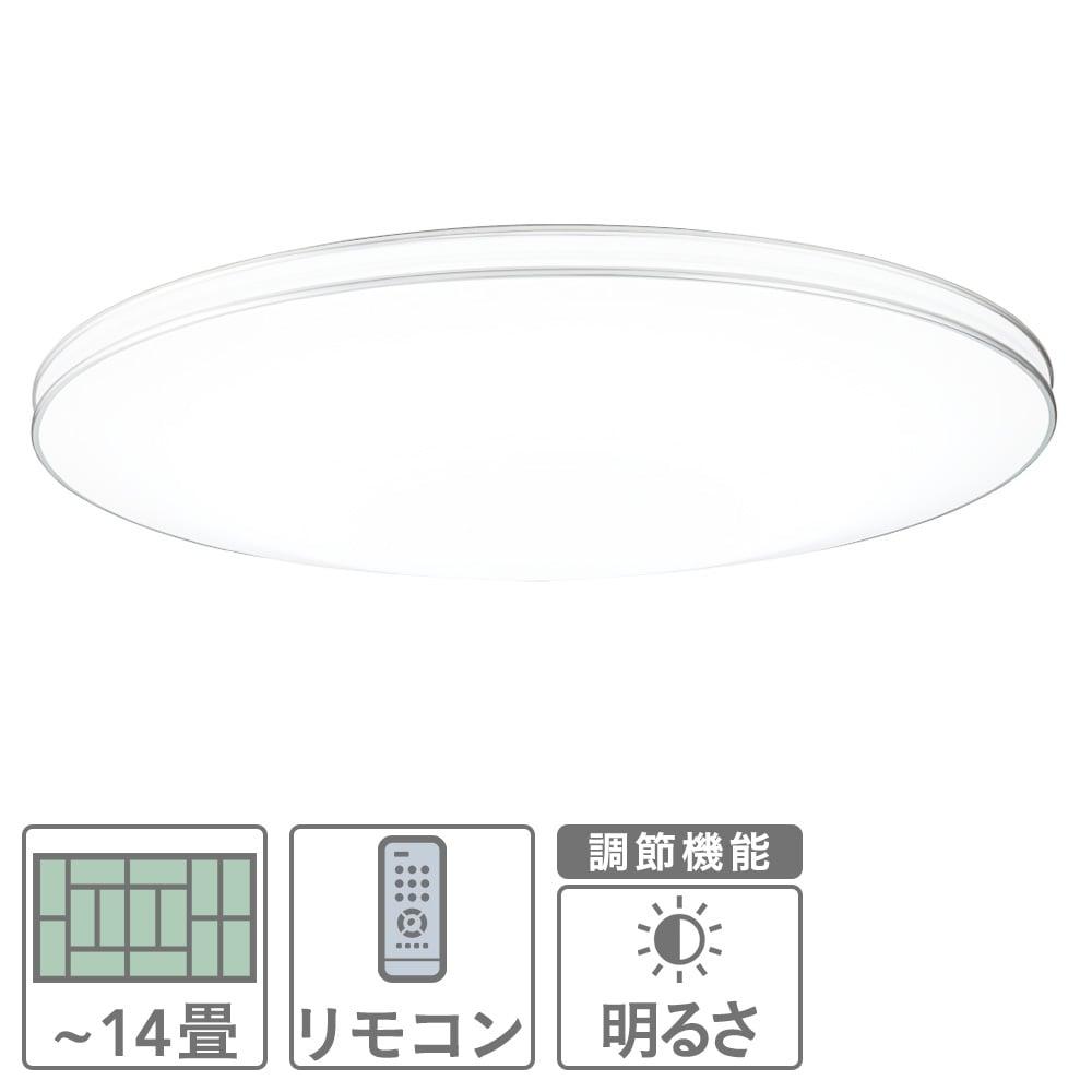 NEC LEDシーリング HLDZE1462