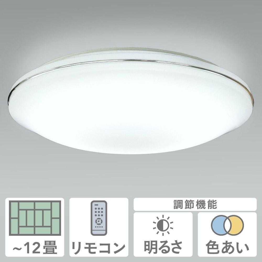 NEC LEDシーリング HLDC12606